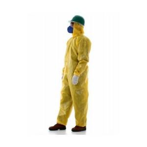 Macacao impermeavel amarelo (03) g