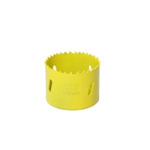 Serra Copo Aço Rápido 67mm 2.5/8 Pol - Rocast